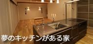 kitchen-banna
